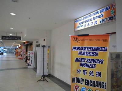 exchange14031303.JPG