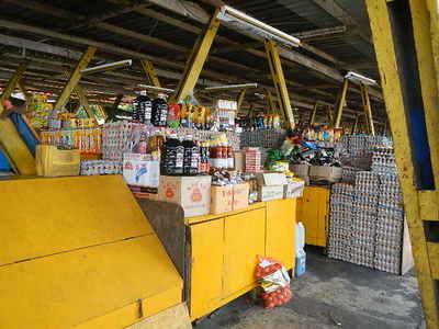 market14030814.JPG