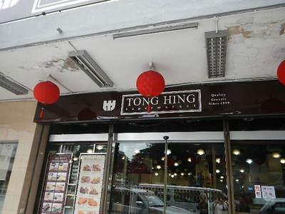 tonghing14030801.JPG