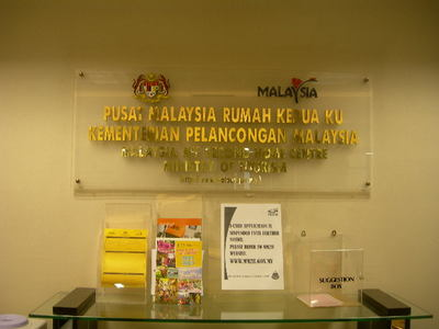 mm2h11122009.JPG